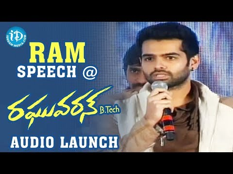 Ram Comments on Dhanush and Anirudh @ Raghuvaran B.Tech Audio Launch