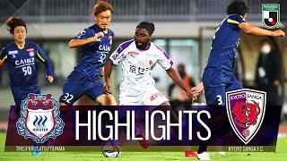 ハイライト:ザスパクサツ群馬vs京都サンガF.C. J2リーグ 第34節 2021/10/17