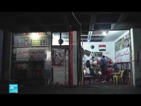 مؤيدون لقوات الحشد الشعبي ينظمون مسيرة وسط بغداد ويثيرون قلق المتظاهرين  - 08:59-2019 / 12 / 6