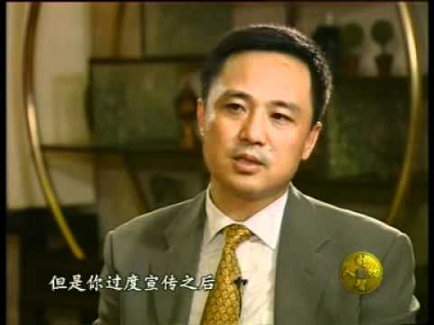 FORTUNE CELEBRITY:   Good Real Estates Owns Spirituality - Wei Zeng  3/3