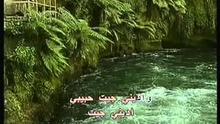 Yowm Wara Yowm (Samira Sa3eed) karaoke