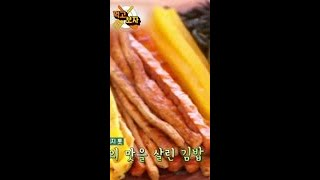 [성게알김밥] 무조건 통째로 먹어야 함