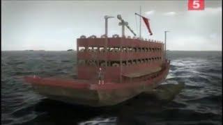 Древние корабли Китая  документальный фильм