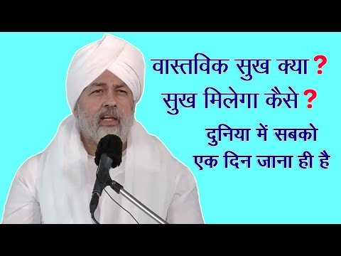 Discourse By Baba Hardev Singh Ji Maharaj | 3rd April 2016 Satsang Program In Delhi