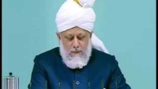 Friday Sermon: 6th November 2009 - Part 7 (Urdu)