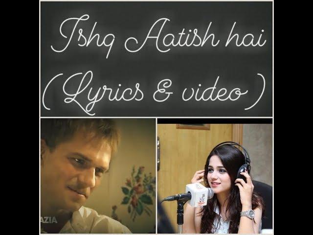 Ishq Aatish hai Lyrics (aima baig) | Aima baig song ishq aatish hai Full lyrics