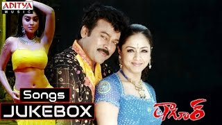 Tagore Telugu Movie Full Songs || Jukebox || Chiranjeevi, Shreya