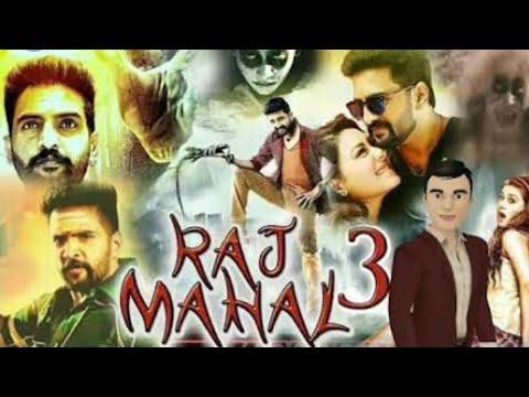 Raj Mahal 3 Comedy Scene