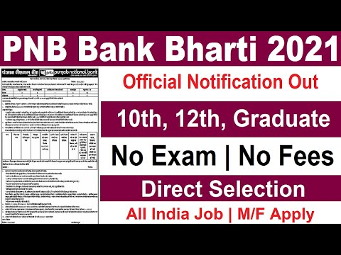 PNB Bank Recruitment 2021   PNB New Vacancy 2021   PNB Jobs   Govt Jobs   Sarkari Naukari