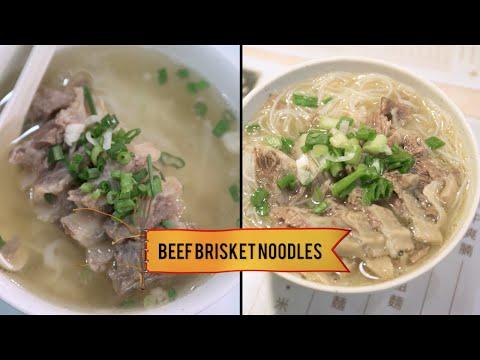Hong Kong - Beef Brisket Noodles | Food Wars Asia | Food Network Asia