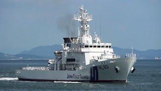 """Japan Coast Guard patrol Boat """"KABIRA"""" at Kanmon Strait 海上保安庁 巡視船 「かびら」関門海峡"""