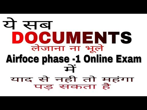 WHICH DOCUMENT WILL YOU  TAKE OR NOT AT THE TIME OF INDIAN AIRFORCE EXAMINATION PHASE-1