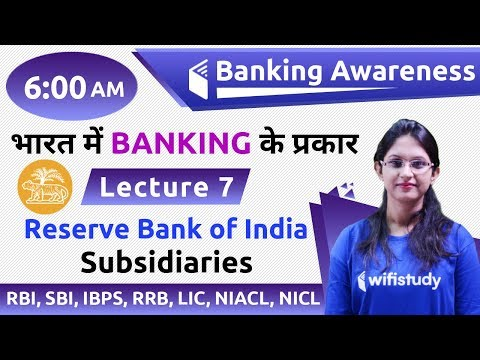 6:00 AM - Banking Awareness By Sushmita Ma'am | Reserve Bank Of India (Subsidiaries)