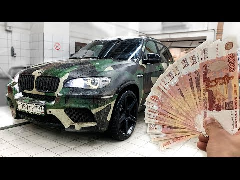 КАК я ПРОСРАЛ 200 тыс. на BMW X5M