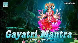 Gayatri mantra is the most revered from vedas, written by sage brahmarshi vishwamitra. a verse rig veda meditation ...