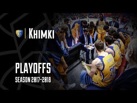 VTB League Playoffs 2018 Preview: Khimki Moscow Region
