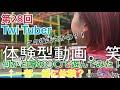 HKT48 外薗葉月 はづちゃんねる☺︎(第28回) の動画、YouTube動画。