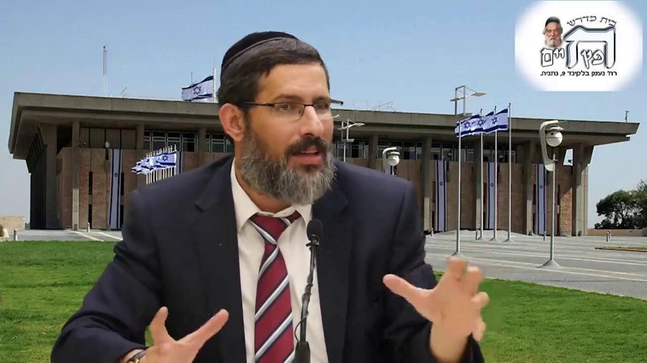 """הרב חיים קנייבסקי שליט""""א צפה שלא ירכיבו ממשלה לפני הבחירות!הרב יוסף חיים גבאי"""