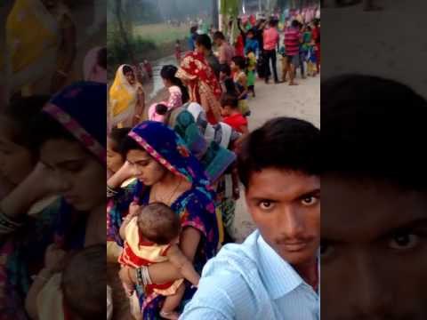 Chath Puja Video 2