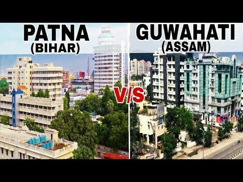 PATNA vs GUWAHATI - Comparison|Patna City (Bihar) India |Guwahati City (Assam) India |Plenty Fact