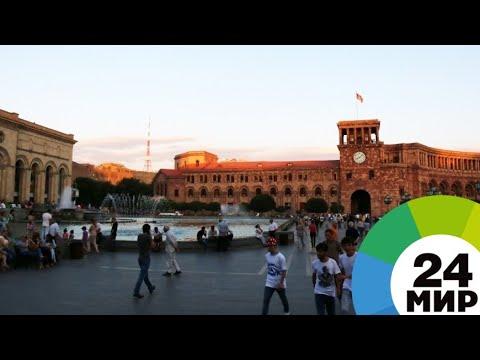 Поют даже фонтаны: Ереван – город музыки - МИР 24