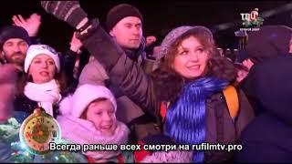 Дискотека Авария-Новый год в прямом эфире ТВЦ 2020 Полная версия(качество)