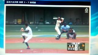 長崎県高校野球 創成館 甲子園初出場決定場面
