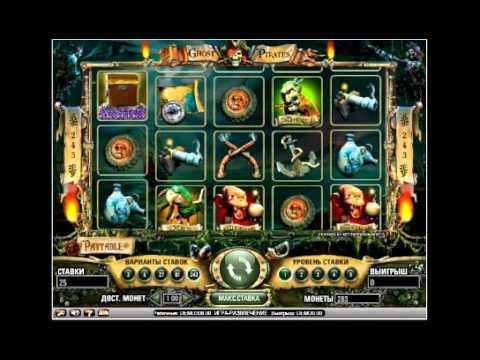 Игровые автоматы dragon slayer скачать покер вероятность онлайн калькулятор