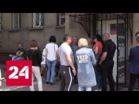 Подавшие на российский паспорт граждане ДНР и ЛНР называют себя счастливчиками - Россия 24