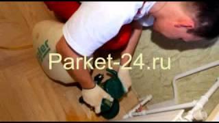 Циклевка паркета 24(, 2011-04-08T09:24:12.000Z)