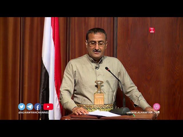 قبة البرلمان   كوارث السيول تكشف المستور   محمد العماد و ناصر الدبا قناة الهوية