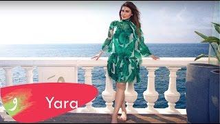 Yara - Shamsit - Official Video Lyrics