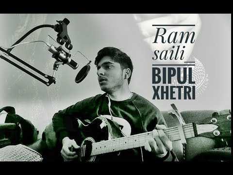 RAM SAILEE *ode to my Father - Bipul Chettri | Cover Song | By Razan