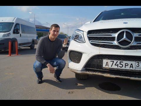 Новый Mercedes GLE и нищеброд ArtemKor