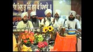 Tumri Sharan Tumari Aasa By Bhai Harbans Singh Ji Jagadhari Wale