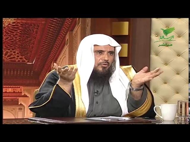 ما حكم هجر الزوج لزوجته الشيخ سعد الخثلان Youtube