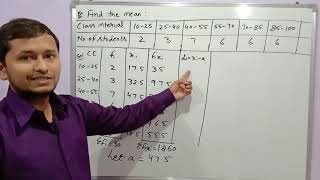 Learn Mean, Median, Mode Class 10th Math Tutorial Videos