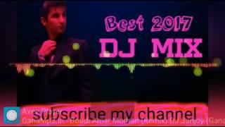 New Bengali Purulia DJ special 2017 dance mashup   ,100% JBL dhamaka    by anjaN