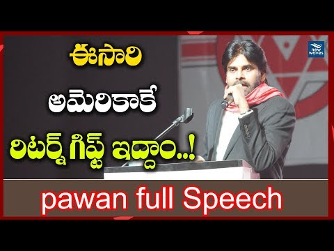 Pawan Kalyan Powerful  Speech At Dallas | Pravasa Garjana | Dallas | USA | New Waves