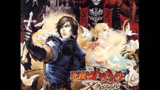 Castlevania DXC ROB OST Track 25 Cross Your Heart
