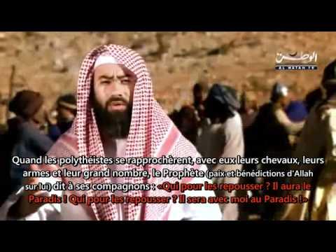La Biographie Prophètique (Ep.17) : La Bataille d'Uhud