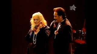 Таисия Повалий и Гарик Кричевский - Не виновата (2014)