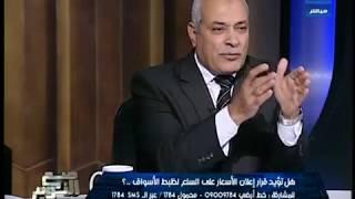 رئيس شعبة الدواجن : القوات المسلحه استوردت