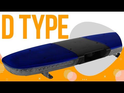 MVS Light - Built Speaker  Ambulance And Police Light Bar