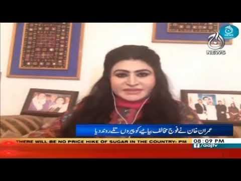 Aaj Rana Mubashir Kay Sath | 17 October 2020 | Aaj News