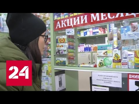 Коронавирус: спекулянты наживаются на продаже строительных респираторов - Россия 24