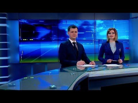 #Новости / 07.06.18 / НТС / Вечерний выпуск - 20.30 / #Кыргызстан