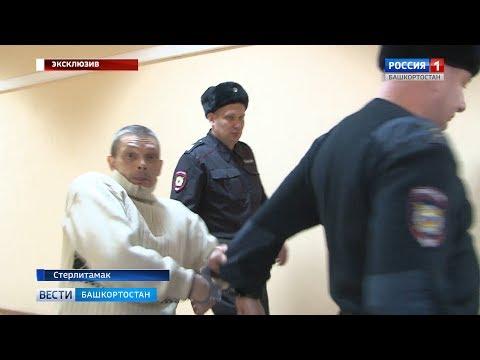 Нападение наемного убийцы на съемочную группу «Вестей» в Башкирии попало на видео