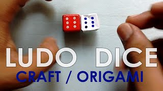 Make a 🎲 DICE of LUDO Game from paper.🎲 लूडो गेम का पासा बनाएं कागज से। #Ludo #Dice