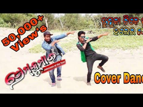 Jhumuka Tk Tu Ta Haleide Full video  Prem Kumar odia movie2018 Anubhav,sivani&tamanha Tarang cine pr